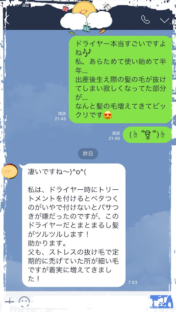 小田原 小顔 エステ リフトアップ
