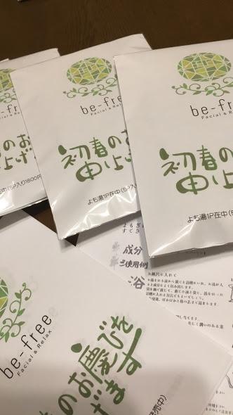 小田原 小顔 リフトアップ たるみ予防