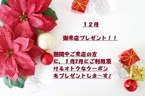 小田原 ダーマロジカ 小顔 リフトアップ たるみ予防